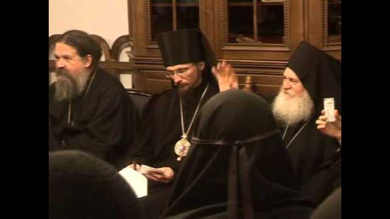 Монашество украшение Церкви