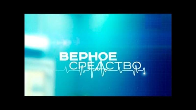 Корниенко Алексей в роли Вадима Верное средство 27 03 2015