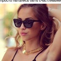 Аделя Даирова