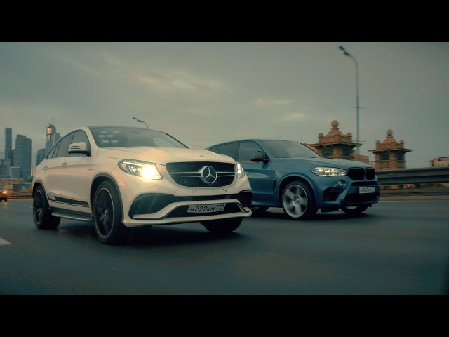 (EA7)DT Test Drive — Mercedes-AMG GLE 63 Coupe vs BMW X5 M