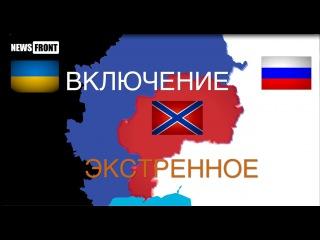 В Горловке погибло много мирных жителей. Экстренное включение