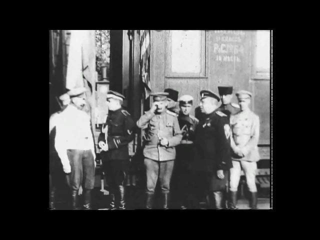 Гражданская война Белогвардейская Полтава в 1919 г Кинохроника Генерал лейтенант Май Маевский