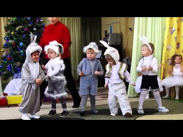 Танец мальчиков зайчиков РЖАКА Утренник в детском саду