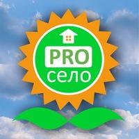 "Логотип ""PROСЕЛО-Кубань"" сельский туризм"