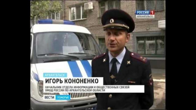 В Архангельске возбуждено первое уголовное дело на автопьяницу по новому закону