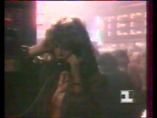 Терминатор (1 канал Останкино, 1994)