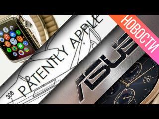 Sup #7: автомобиль Apple, вентилятор Google и новый HTC One в марте