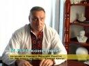 УМАНЬ-ЯК ВИРІШИТИ ПИТАННЯ ВОДОПОСТАЧАННЯ-МИКОЛА НАКОНЕЧНИЙ-ВЕРЕСЕНЬ 2012