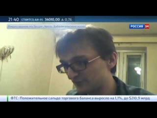Ролик жителя Читы, призывающий украинцев не идти на войну, взорвал YouTube