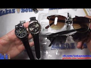 Посылка из Китая 775 - 777 aliexpress. Хорошая реплика копия на часы Tissot и  модные очки Ray Ban