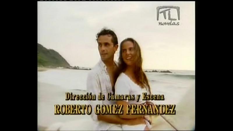 Alguna Vez Tendremos Alas Однажды у нас вырастут крылья Мексика 1997