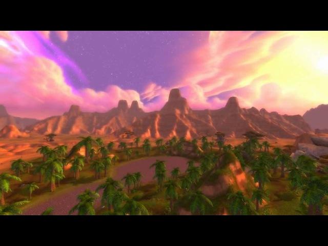 Откровение Warcraft Wisdom