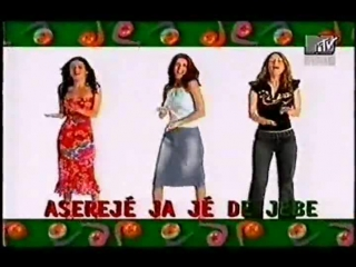 Las ketchup asereje (караоке)