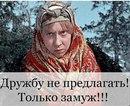 Ольга Сычёва фото №37