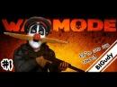 BIGudy играет в WARMODE Играем в Салочки