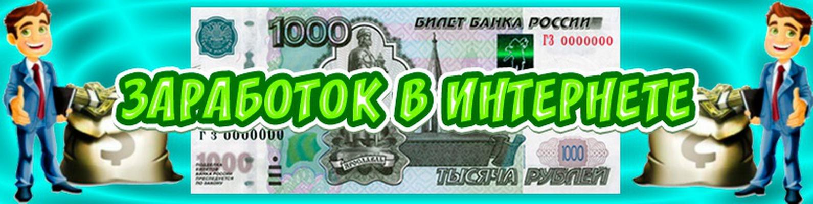 Лучшие хайп проекты украина