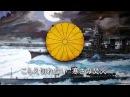 Japanese Military Song - Yuki no Shingun (雪の進軍)