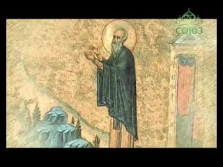 Прп. Аврамий затворник и блаженная Мария. Мульткалендарь. 11 ноября