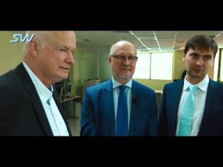 Skyway  делегация из Австралии во главе с Родом Хуком