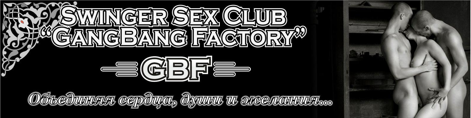 Sex wife geng bang груповой секс львов