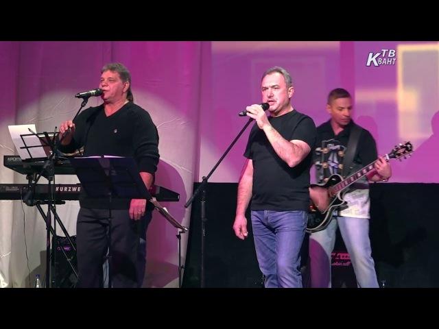 «В кругу друзей» Вокально инструментальная группа «Коктейль» Зарайск 06 01 2017