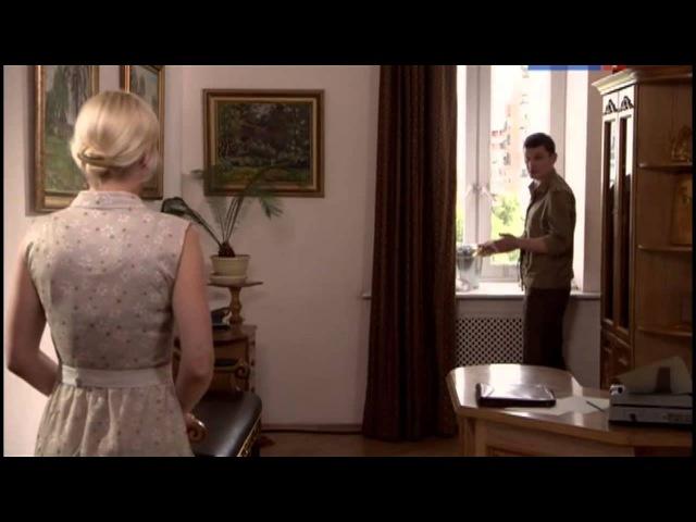 Выйти замуж за генерала 1 серия 2011 HD 720p
