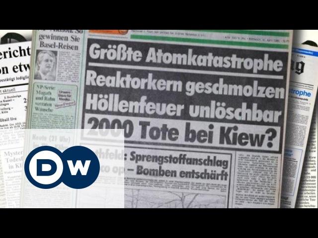 Паніка і замовчування Чорнобильська трагедія через призму німецьких ЗМІ (25.04.2016)