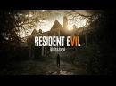 Resident Evil 7 Biohazard ПРОХОЖДЕНИЕ №3 СТРИМ РОЗЫГРЫШ 500 РУБЛЕЙ НА 2500 ПОДПИСЧИКОВ
