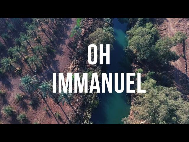 Joshua Aaron Immanuel Sea of Galilee Lyric Video עמנואל ים כנרת