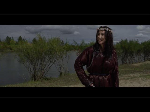 Ариунбаатар ft Мэдэгма Доржиева Шүүдэр дундуур ост