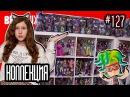 Моя коллекция кукол Монстер Хай виниловые фигурки Монстр Школа Монстров винилки Monster High 2016