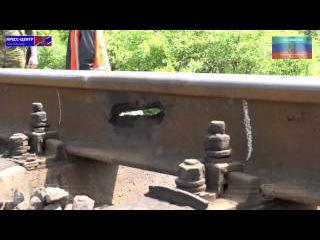 Диверсионная группа ВСУ пыталась взорвать железнодорожное полотно в районе г  Лутугино