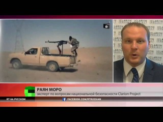 обращение моджахедов ИГИЛ в Сирии к Путину и России