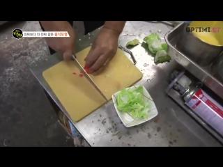 Чудеса китайской кулинарии
