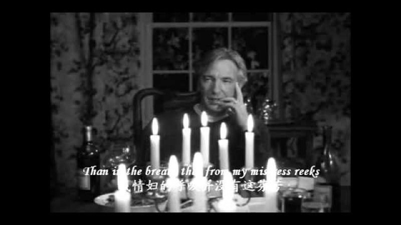 Alan Rickman Shakespeare Sonnet 130