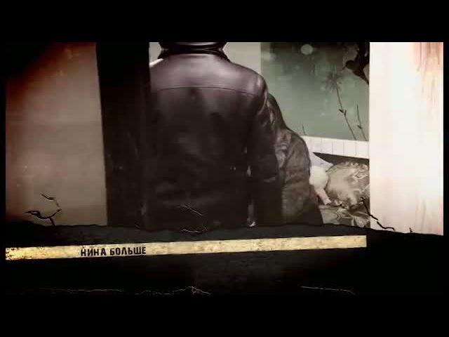 Серіал Патруль Самооборона 3 серія Відео дивитися онлайн online новини погода сюжети та анонси ICTV ICTV Офіційний сайт Kанал з характером