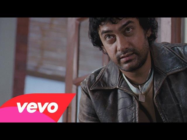 A R Rahman Roobaroo Best Video Rang De Basanti Aamir Khan Siddharth Sharman Naresh