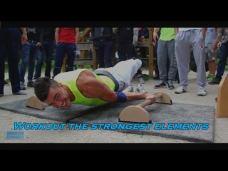 Workout the strongest elements (2015)