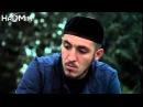 Прости меня мама Эмоционально Хабаев Исмаил HaMim Media