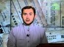 Церковный календарь. 19 сентября. Преподобный Давид Ермопольский (ТВ Союз, 2015-09-19)