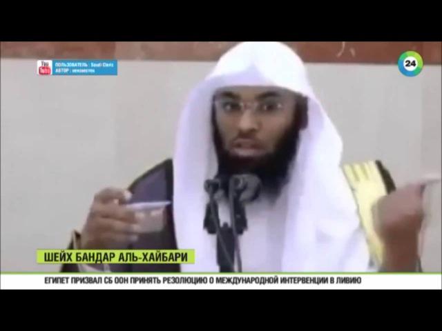 Исламский богослов объяснил почему Земля не вертится.