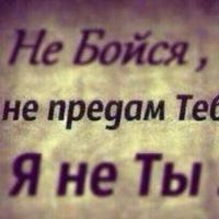 ТамилаДжанева