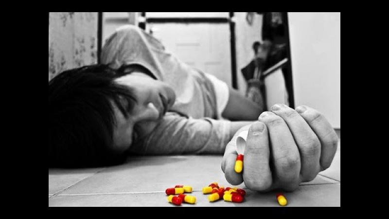 Врачи убивают американцев таблетками счастья Doctors kills Americans with happines pills