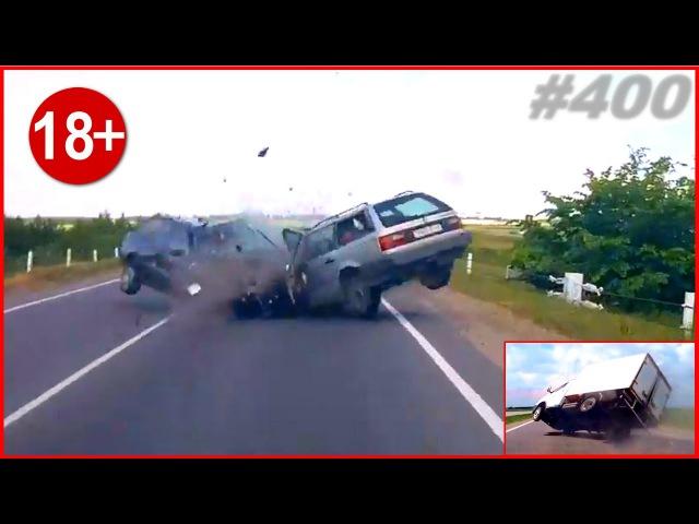18 Новая Подборка Аварий и ДТП car crash compilation 400 Июнь 2016 АвтоСтрасть