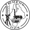 """Инженерные изыскания в Тюмени. Фирма """"ПИК"""""""