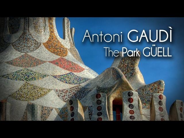 Барселона, Антонио Гауди, парк Гуэль/ Antoni GAUDÌ, Parc GÜELL.