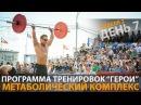 Упражнения с MONKO SANDBAG. День 7. Подтягивания, прыжки, ситапы.
