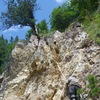 Каменное масло Гор