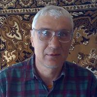 Александр Мартынович