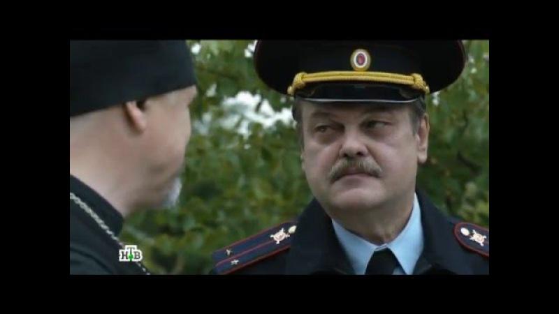 Другой майор Соколов 25 я серия